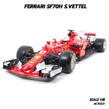 โมเดล F1 FERRARI SF70H S.VETTEL (1:18)