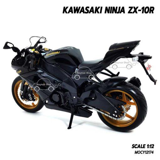 โมเดลบิ๊กไบค์ KAWASAKI NINJA ZX-10R สีดำ (1:12) รถโมเดลเหมือนจริง