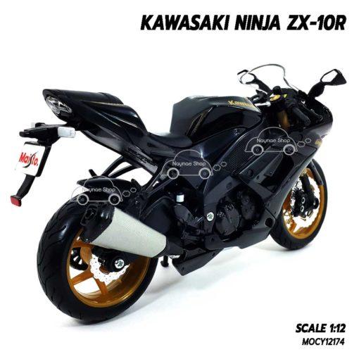 โมเดลบิ๊กไบค์ KAWASAKI NINJA ZX-10R สีดำ (1:12) คาวาซากิ นินจา รุ่นขายดี