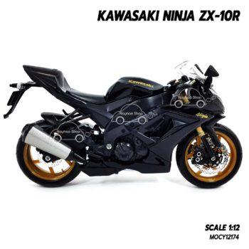 โมเดลบิ๊กไบค์ KAWASAKI NINJA ZX-10R สีดำ (1:12) โมเดลลิขสิทธิแท้ ผลิตโดยแบรนด์ Maisto