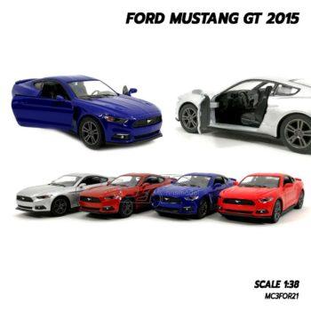 โมเดลฟอร์ด มัสแตง FORD MUSTANG GT 2015