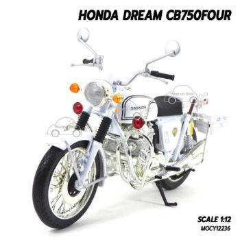 โมเดลมอเตอร์ไซด์ HONDA DREAM CB750FOUR (1:12) โมเดลลิขสิทธิผลิตโดย Joycity
