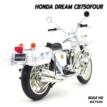 โมเดลมอเตอร์ไซด์ HONDA DREAM CB750FOUR (1:12) โมเดลคลาสสิค น่าสะสม