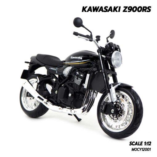 โมเดลมอเตอร์ไซด์ KAWASAKI Z900RS (Scale 1:12) มอเตอร์ไซด์คลาสสิค จำลองสมจริง ผลิตโดยแบรนด์ Maisto