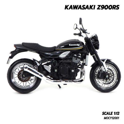 โมเดลมอเตอร์ไซด์ KAWASAKI Z900RS (Scale 1:12) โมเดลรถสะสม ประกอบสำเร็จ พร้อมตั้งโชว์
