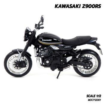 โมเดลมอเตอร์ไซด์ KAWASAKI Z900RS (Scale 1:12) โมเดลรถสะสม ประกอบสำเร็จ Maisto