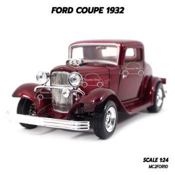 โมเดลรถ FORD COUPE 1932 สีแดง (1:24) โมเดลประกอบสำเร็จ