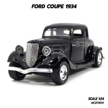 โมเดลรถ FORD COUPE 1934 สีดำ (1:24) โมเดลลิขสิทธิ ผลิตโดยแบรนด์ Motormax