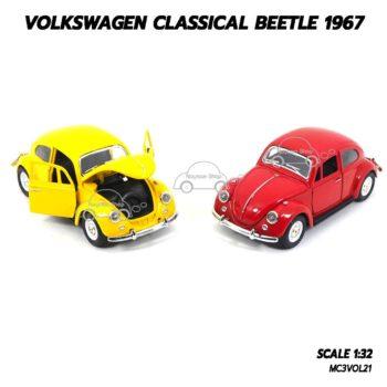 โมเดลรถเต่า Volkswagen Classic Beetle 1967 (1:32) มีสีแดง กับสีเหลือง