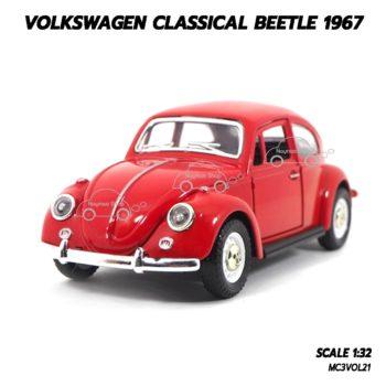 โมเดลรถเต่า Volkswagen Classic Beetle 1967 สีแดง (1:32) โมเดลรถเหมือนจริง