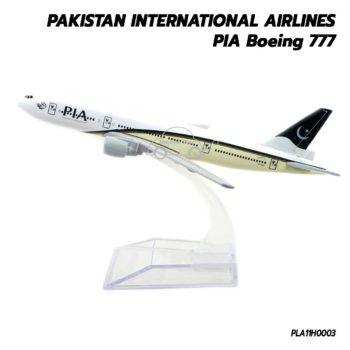 โมเดลเครื่องบิน PIA PAKISTAN INTERNATION AIRLINES B777 (16 cm)