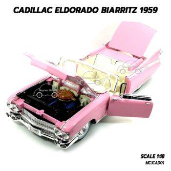 โมเดล รถคลาสสิค CADILLAC ELDORADO BIARRITZ 1959 (1:18) โมเดลสำเร็จ เปิดได้ครบ