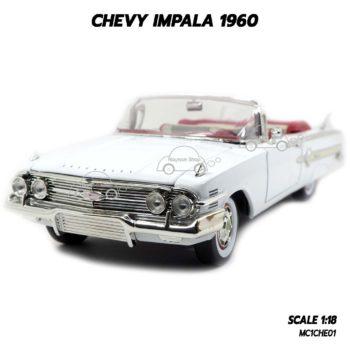 โมเดล รถคลาสสิค CHEVY IMPALA 1960 สีขาว (1:18)
