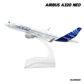 โมเดล เครื่องบิน แอร์บัส AIRBUS A320 NEO (16 cm) เครื่องบินโมเดล พร้อมฐานวางตั้งโชว์
