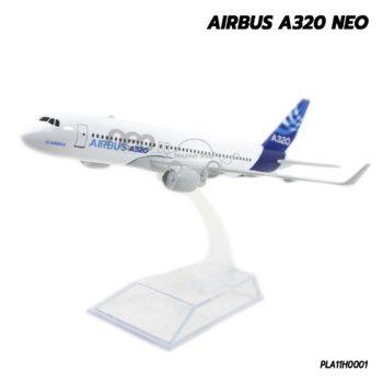 โมเดล เครื่องบิน แอร์บัส AIRBUS A320 NEO (16 cm) เครื่องบินโมเดล ราคาถูก