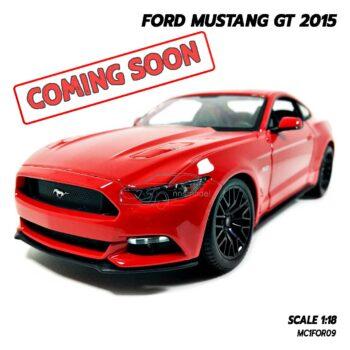 โมเดลมัสแตง-FORD-MUSTANG-2015-สีแดง#01-Coming
