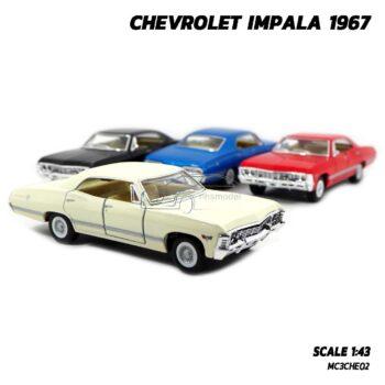 โมเดลรถคลาสสิค CHEVROLET IMPALA 1967 (1:43)