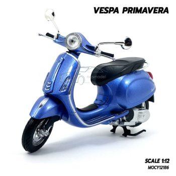 โมเดลรถเวสป้า VESPA PRIMAVERA สีฟ้า (1:12) โมเดลประกอบสำเร็จ