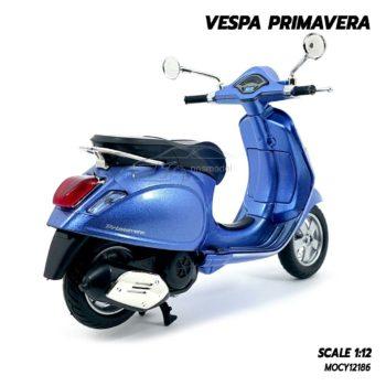 โมเดลรถเวสป้า VESPA PRIMAVERA สีฟ้า (1:12) รถโมเดลเวสป้า สวยๆน่าสะสม