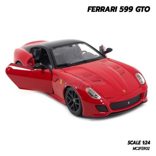 โมเดลรถ FERRARI 599 GTO สีแดง (Scale 1:24) โมเดลเฟอร์รารี่ ของแท้ จำลองเหมือนจริง