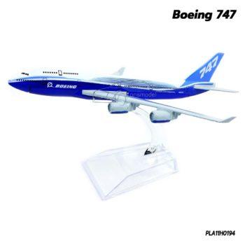 เครื่องบินโมเดล โบอิ้ง 747 พร้อมฐานวางตั้งโชว์
