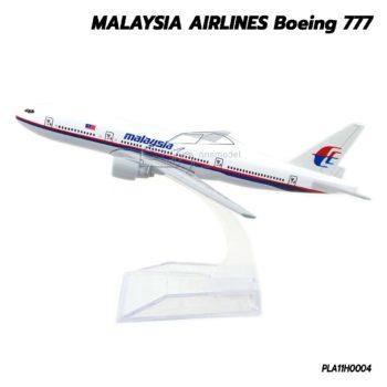 โมเดลเครื่องบิน มาเลเซีย แอร์ไลน์ Boeing 777