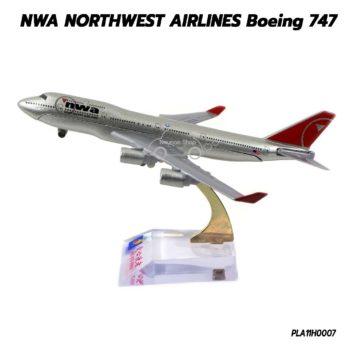 โมเดลเครื่องบิน NORTHWEST AIRLINES B747 ตัวลำทำจากเหล็ก