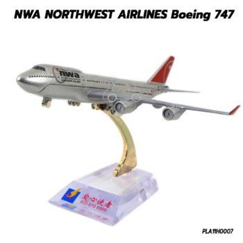 โมเดลเครื่องบิน NORTHWEST AIRLINES B747 ตัวลำทำจากเหล็ก พร้อมตั้งโชว์