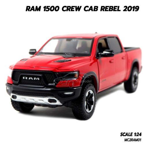โมเดลรถกระบะ RAM 1500 CREW CAB REBEL 2019 สีแดง (1:24)