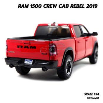 โมเดลรถกระบะ RAM 1500 CREW CAB REBEL 2019 สีแดง (1:24) โมเดลประกอบสำเร็จ