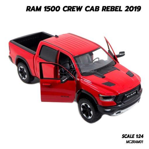 โมเดลรถกระบะ RAM 1500 CREW CAB REBEL 2019 สีแดง (1:24) เปิดประตูรถซ้ายขวาได้