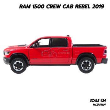 โมเดลรถกระบะ RAM 1500 CREW CAB REBEL 2019 สีแดง (1:24) รถโมเดลประกอบสำเร็จ พร้อมตั้งโชว์