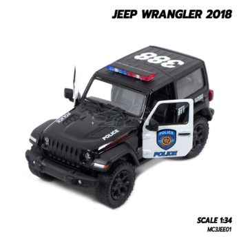 โมเดลรถตำรวจ JEEP WRANGLER 2018 (1:34) โมเดลรถเหล็ก พร้อมตั้้งโชว์