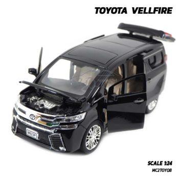 โมเดลรถตู้ TOYOTA VELLFIRE สีดำ (Scale 1:24) รถเหล็ก เปิดได้ครบมีเสียงมีไฟ