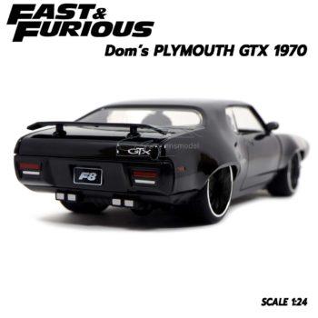 โมเดลรถฟาส Fast8 Dom PLYMOUTH GTX 1970 (1:24) รถจำลองเหมือนจริง