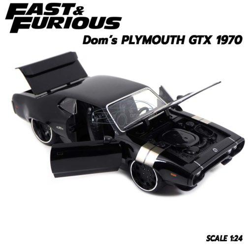 โมเดลรถฟาส Fast8 Dom PLYMOUTH GTX 1970 (1:24) เปิดได้ครบ
