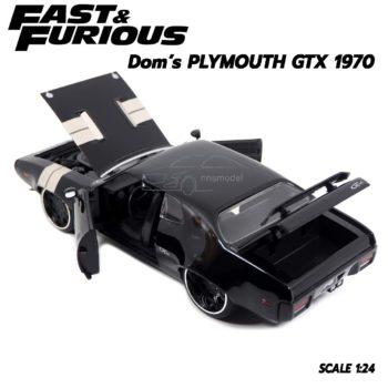 โมเดลรถฟาส Fast8 Dom PLYMOUTH GTX 1970 (1:24) ฝากระโปรงท้ายรถเปิดได้