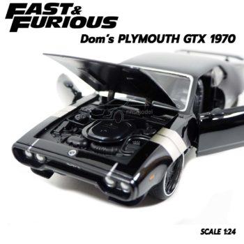 โมเดลรถฟาส Fast8 Dom PLYMOUTH GTX 1970 (1:24) เครื่องยนต์จำลองเหมือนจริง