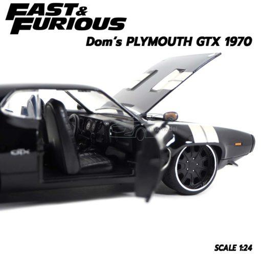 โมเดลรถฟาส Fast8 Dom PLYMOUTH GTX 1970 (1:24) ภายในรถจำลองเหมือนจริง
