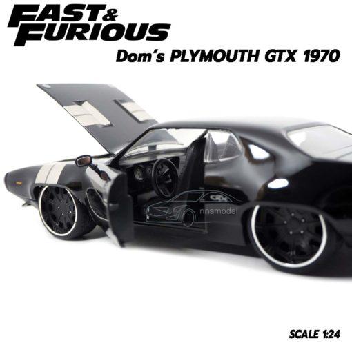 โมเดลรถฟาส Fast8 Dom PLYMOUTH GTX 1970 (1:24) โมเดลลิขสิทธิ ผลิตโดยแบรนด์ Jada Toy