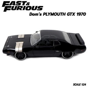 โมเดลรถฟาส Fast8 Dom PLYMOUTH GTX 1970 (1:24) ผลิตจากโลหะผสม Diecast Model