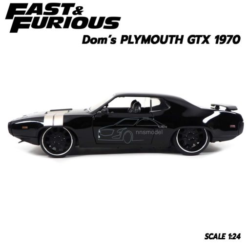 โมเดลรถฟาส Fast8 Dom PLYMOUTH GTX 1970 (1:24) รถโมเดลฟาส ของสะสม