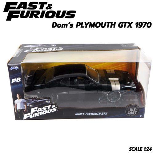 โมเดลรถฟาส Fast8 Dom PLYMOUTH GTX 1970 (1:24) แบรนด์ Jada