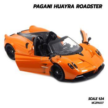 โมเดลรถ PAGANI HUAYRA ROADSTER สีส้ม (1:24) รถเหล็กโมเดล Diecast Model