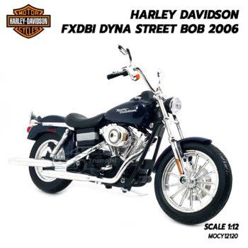 โมเดลฮาเล่ย์ HARLEY DAVIDSON DYNA STREET BOB 2006 (1:12) มีขาตั้งวางตั้งโชว์