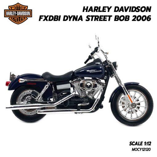โมเดลฮาเล่ย์ HARLEY DAVIDSON DYNA STREET BOB 2006 (1:12) โมเดลประกอบสำเร็จ พร้อมตั้งโชว์