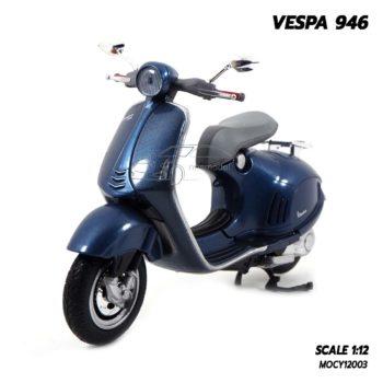 โมเดลเวสป้า VESPA 946 (Scale 1:12)