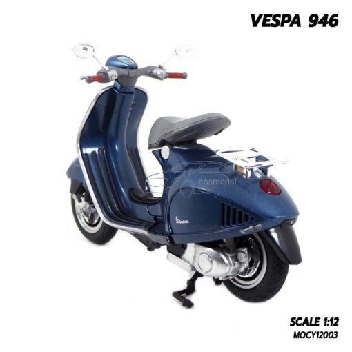 โมเดลเวสป้า VESPA 946 (Scale 1:12) โมเดลรถประกอบสำเร็จ พร้อมตั้งโชว์