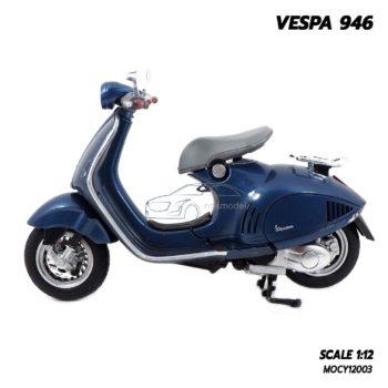 โมเดลเวสป้า VESPA 946 (Scale 1:12) โมเดลเวสป้า รุ่นขายดี