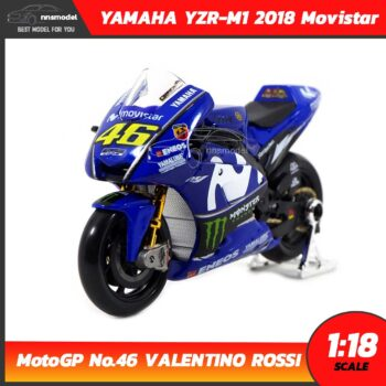 โมเดล MotoGP 2018 YAMAHA YZR-M1 2018 Movistar No.46 VALENTINO ROSSI